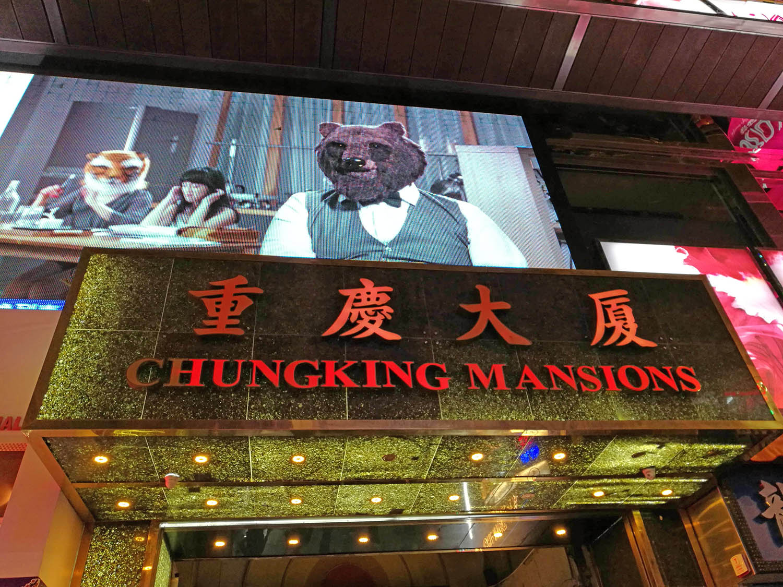 Eindrücke aus Hongkong 2018